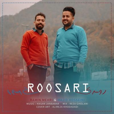 MAjid 1 - دانلود آهنگ مازنی مجید حسینی و رامین مهری روسری