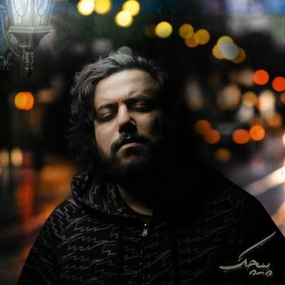 Mc Tes Ft. Sahand MZ - دانلود آهنگ ام سی تس و سهند ام زد پیچک