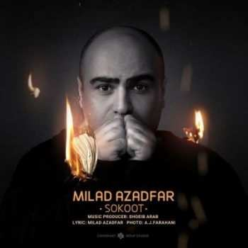 Milad Azadfar 350x350 - دانلود آهنگ سینا شریفی نم نم وارش