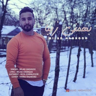 Milad Haghgoo Bahmani Ziba - دانلود آهنگ میلاد حقگو بهمنی زیبا