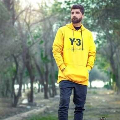 Mohamad Abant – Dey balal - دانلود آهنگ محمد آبانت دی بلال