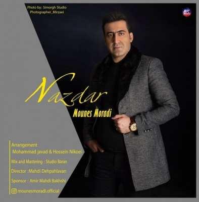 Mounes Moradi Nazdar - دانلود آهنگ کردی مونس مرادی نازدار