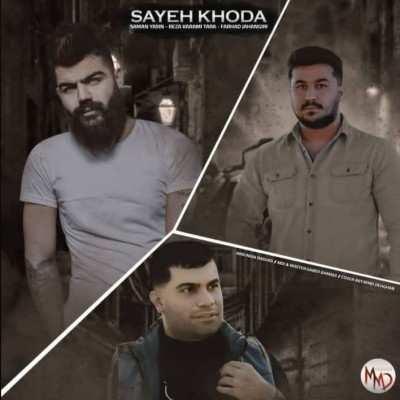 Saye Khoda - دانلود آهنگ فرهاد جهانگیری سایه خدا