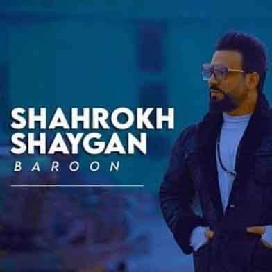 Shahrokh Shaygan - دانلود آهنگ شاهرخ شایگان بارون