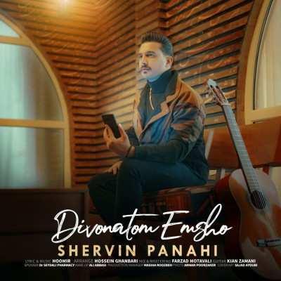 Shervin Panahi Asheghetom Emsho - دانلود آهنگ شروین پناهی دیوونتم امشو