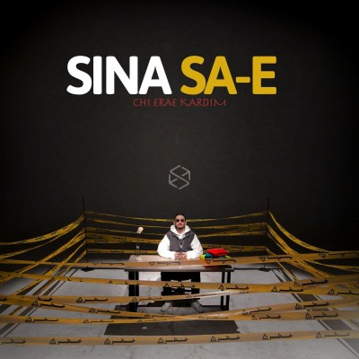 Sina Sae Chi Erae Kardim - دانلود آهنگ سینا ساعی چی ارائه کردیم