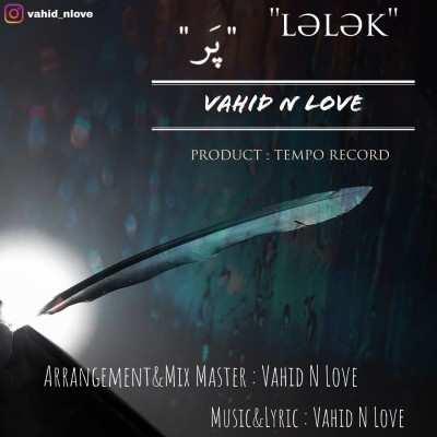 Vahid N Love Lələk Par - دانلود آهنگ وحید اِن لاو لَلَک