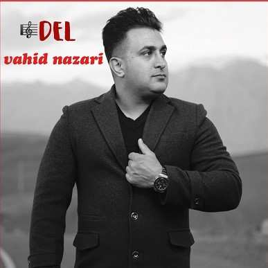 Vahid Nazari Del - دانلود آهنگ کردی وحید نظری دل