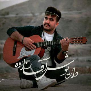 dariushaghazadeh - دانلود آهنگ داریوش آقازاده دختر بویراحمد