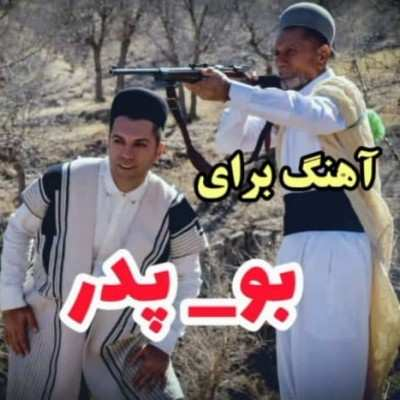 Abbas 1 - دانلود آهنگ عباس محمدی بو