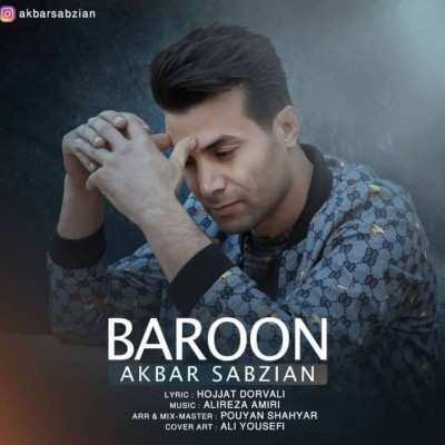 Akbar Sabzian Baroon - دانلود آهنگ اکبر سبزیان بارون