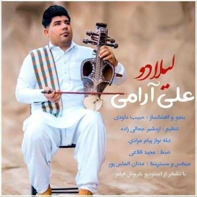 Ali Arami laylado - دانلود آهنگ علی آرامی لیلادو