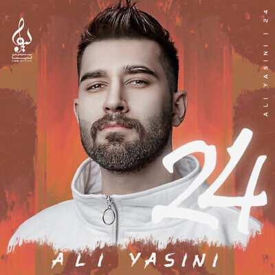 Ali Tasini 400x400 - دانلود آلبوم علی یاسینی 24