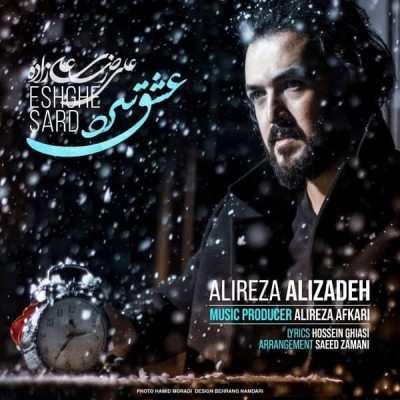 Alireza Alizadeh - دانلود آهنگ علیرضا علیزاده عشق سرد