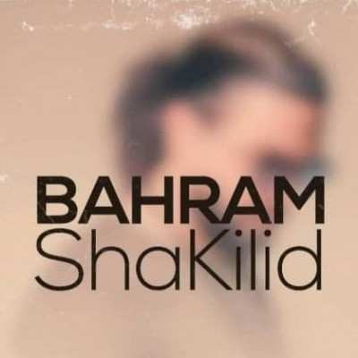Baahram - دانلود آهنگ بهرام مردی شاه کلید