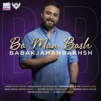 Babak Jahanbakhsh – Ba Man Bash 350x350 - دانلود آهنگ بابک جهانبخش چشمات واسه من بیقراره