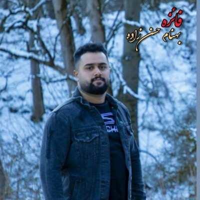 Behnam Hasanzadeh - دانلود آهنگ بهنام حسن زاده فائزه جان