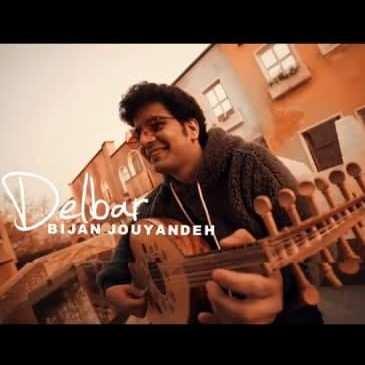 Bijan Jouyandeh – Delbar - دانلود آهنگ بیژن جوینده دلبر