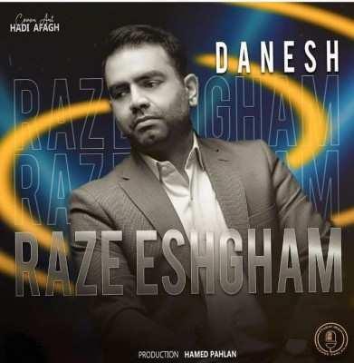 Danesh - دانلود آهنگ دانش راز عشقم