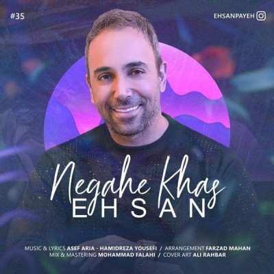 Ehsan Payeh – Negahe Khas - دانلود آهنگ احسان پایه نگاه خاص