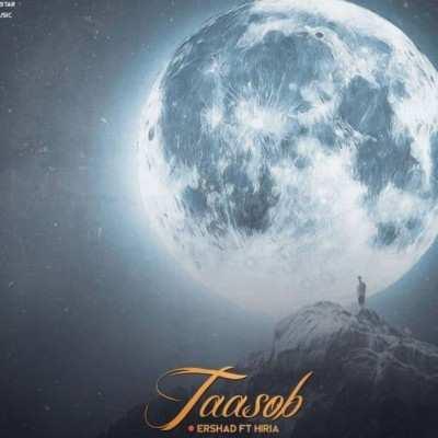 Ershad Taasob - دانلود آهنگ ارشاد تعصب
