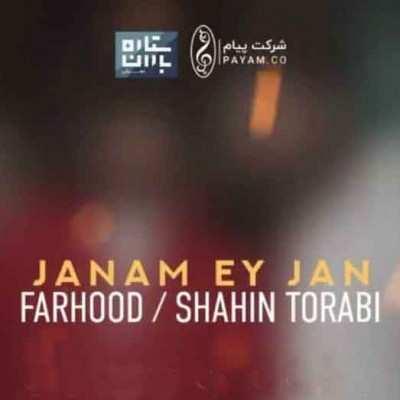 Farhood Ft Shahin Torabi - دانلود آهنگ فرهود و شاهین ترابی جانم ای جان