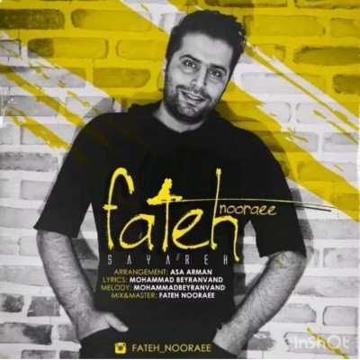 Fateh Nooraee – Sayareh - دانلود آهنگ فاتح نورایی سیاره