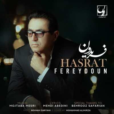 Fereydoun Asraei – Hasrat - دانلود آهنگ فریدون آسرایی حسرت