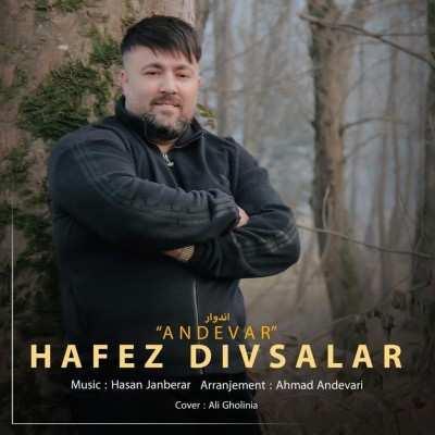 Hafez Divsalar Andevar Koh - دانلود آهنگ حافظ دیوسالار اندوار کوه