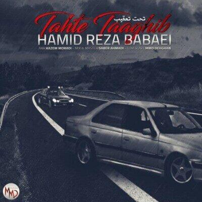 Hamid 1 400x400 - دانلود آهنگ حمیدرضا بابایی تحت تعقیب