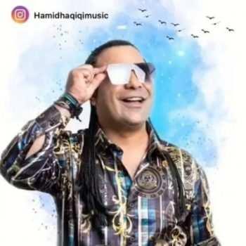 Hamid Haqiqi 350x350 - دانلود آلبوم علی تی و کوروش و اکتاو +21