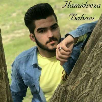 Hamidreza Babaei - دانلود آهنگ حمیدرضا بابایی تحت تعقیب