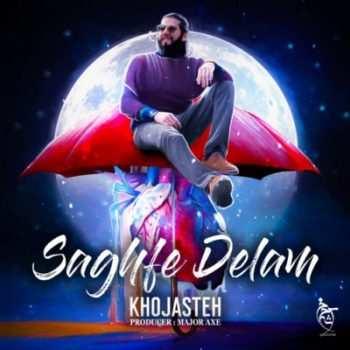 Khojasteh – Saghfe Delam 350x350 - دانلود آهنگ امیرحافظ رنجبر سرنگ هوا