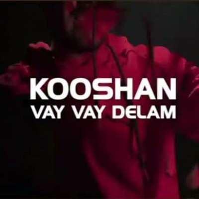 Kooshan - دانلود آهنگ کوشان وای وای دلم