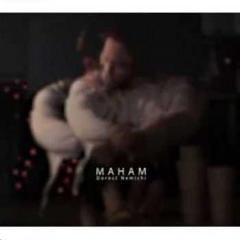 Maham 350x350 - دانلود آهنگ آرشاوین بخدا می خاطروت