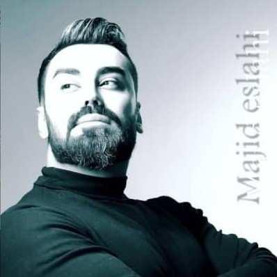 Majid Eslahi 3 - دانلود آهنگ مجید اصلاحی عشق مغرور