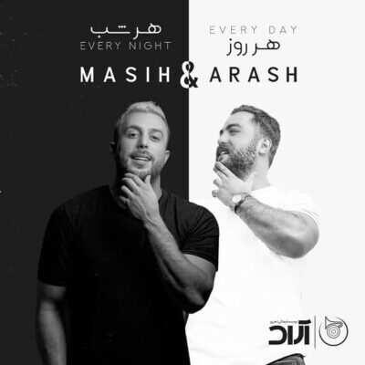 Masih Arash AP – Tamome In Shahr 400x400 - دانلود آلبوم مسیح و آرش ای پی هر روز هر شب