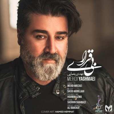 Mehdi Yaghmaei – Bigharari - دانلود آهنگ مهدی یغمایی بیقراری
