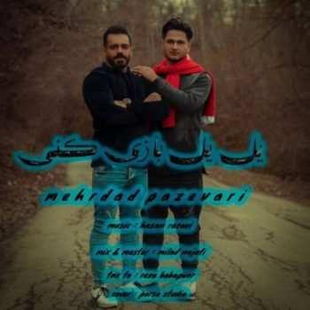 Mehrdad 350x350 - دانلود آهنگ سعید مرادی دردو بار