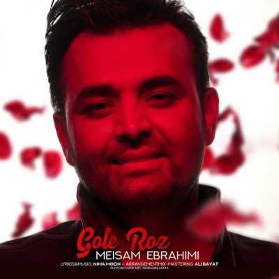 Meisam Ebrahimi – Gole Roz - دانلود آهنگ میثم ابراهیمی گل رز