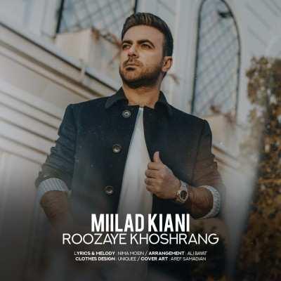 Milad Kiani – Roozaye Khoshrang - دانلود آهنگ میلاد کیانی روزای خوش رنگ
