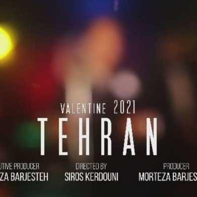 Morteza 1 - دانلود آهنگ مرتضی خجسته تهران