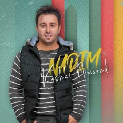 Nadim Kashki Mimoondi - دانلود آهنگ ندیم کاشکی میموندی
