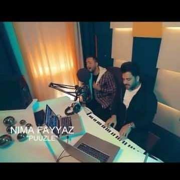 Nima Fayaz - دانلود آهنگ نیما فیاض پازل