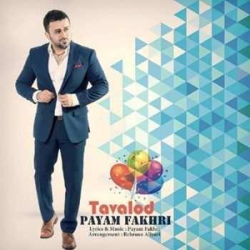 Payam Fakhri 350x350 - دانلود آهنگ مجید پارسا دل و دلدار