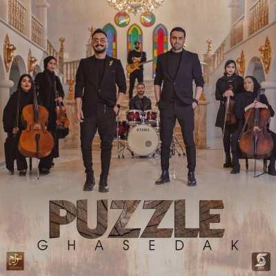 Puzzle Band – Ghasedak 1 - دانلود آهنگ پازل بند قاصدک