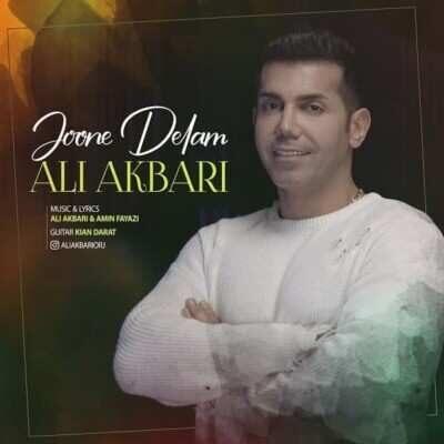 Ali Akbari 400x400 - دانلود آهنگ علی اکبری جون دلم