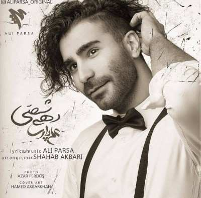Ali Parsa – Dahi Shasti - دانلود آهنگ علی پارسا دهه شصتی
