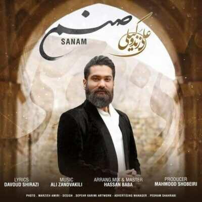 Ali Zand Vakili 2 400x400 - دانلود آهنگ علی زند وکیلی صنم