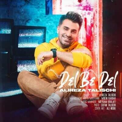 Alireza Talischi – Del Be Del 400x400 - دانلود آهنگ علیرضا طلیسچی دل به دل